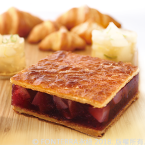 【岳柏廷Henry Yueh】紅酒香梨丹麥麵包 New Zealand Spices Pear Danish<br>