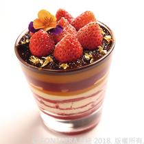 【Robert Hope】紅酒香梨蛋糕 Mulled wine pear & port syllabub trifle<br>