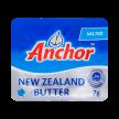 永紐,安佳,newyoung,ANCHOR,BUTTER,奶油,小奶油,迷你奶油,7g,飛機,飯店,旅館,餐點,餐包,麵包,推薦奶油,天然,純淨,無汙染,紐西蘭