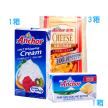 安佳,奶油,牛奶,鮮乳脂,起司