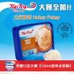 冰淇淋,牛奶,奶油,太妃波奇,帝紐冰淇淋