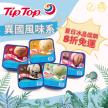 冰淇淋,波森莓,太妃波奇,義式三色,巧克力餅乾,咕滴泡泡糖